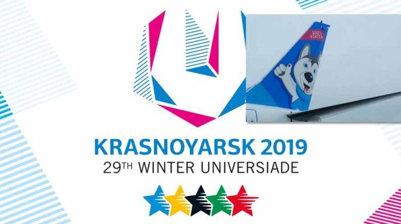 Nordstar представила авиалайнер с логотипами Универсиады-2019