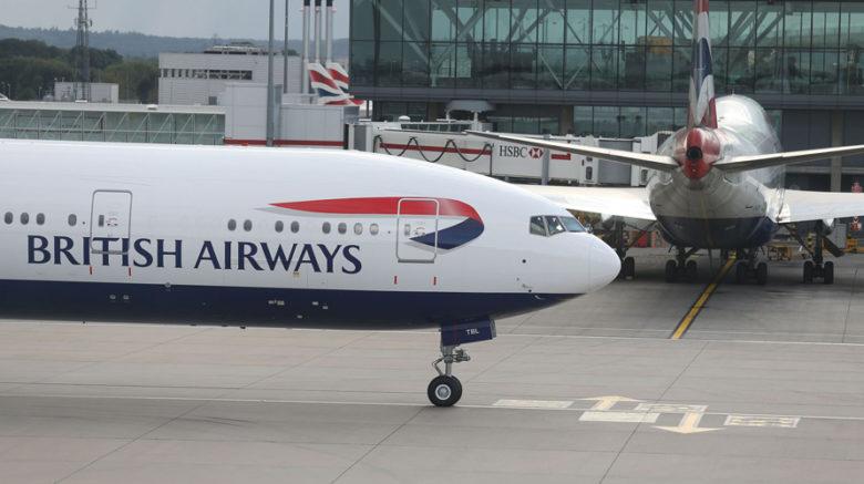 В аэропорту Дании самолет British Airways выкатился за пределы полосы